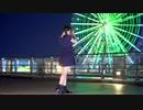 【2回目の】星見る頃を過ぎても 踊ってみた【海乃知奈】