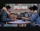 マーベルズ スパイダーマン マイルズ・モラレスを実況いたします。 Part14