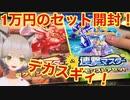 【ポケカ】一撃連撃コルニセット開封しますねぇ!!!