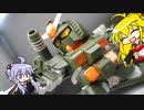 【VOICEROID解説】 第八回 模型紹介 バンダイ BB戦士 251番 フルアーマーガンダム