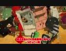【第三回にじさんじ狂気合作参加作品】詩子おねえさんが好きすぎて発狂する所長