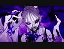【バルス】3オクターブで『ボッカデラベリタ』 / 柊キライ feat.flower. 歌ってみた