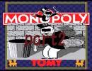 モノポリー(スーパーファミコン版)の名人の部屋で強敵共を倒す!part2【プレイ動画】