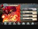 【幻獣契約クリプトラクト】EXクエ 獣剛帝の試練