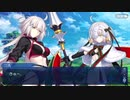 【ガチ初心者】FGOプレイ動画♯22〜いざ鎌倉にさよならを弍〜
