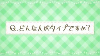 【呪術廻戦】15話じゅじゅさんぽ