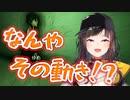 早瀬走のエアランニングマシンゆめでドリカムEDな花子さん【にじさんじ/切り抜き】