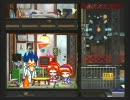 【ゲーム天国】ステージ5 家庭用ゲームワールド