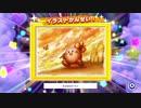 ☆【実況】カービィの大ファンが星のカービィ スターアライズを初見プレイ☆ Part54