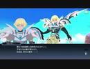 テイルズオブザレイズ プレイ動画(途中から) part038