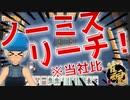 【 雀魂 :段位戦】ドラドラバラバラでハラハラ展開!1役加算化満貫!?【 ゆっくり実況 ( VTuber )】