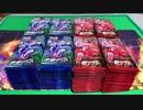 【ポケモンカード】ポケモンだいすきおじさん達のポケカ8BOX開封動画/前編【一撃/連撃マスター】