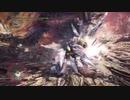 【殴りガンランス】非TA ミラの武器防具に替えたら、今まで10分以上かかってた相手が5分台に。悉くを滅ぼすネルギガンテで試し斬り。 【ミラボレアス ドラゴン 黒龍】