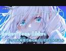 【ニコカラHD】FINE!! (Short Ver.)【白上フブキ/ホロライブ1期生】【インスト版(ガイドメロディ付)】