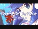 【カバー】Scratch On The Heart(ユンナ) / 音街ウナ - 12ダースP(12dozeP)