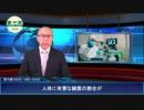 香港中文大学研究結果 新型コロナウイルス感染者の8割が回復後も後遺症