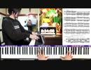 【かねこのジャズカフェ】#173「その9 童謡&唱歌編 (Youtube配信アーカイブ)