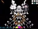 [★★★★Undertale(sans)]BAD TIME TRIO HARDMODE CLEAR!!