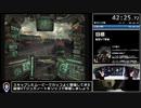 【RTA】鉄騎 2080NG 43:11 part3