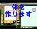 【審査委員会推薦作品】ペーパークラフト作成「紙龍」
