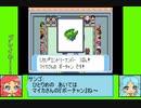 #10-2 マーメイドゲーム劇場『ポケットモンスター サファイア』