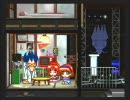 【ゲーム天国】ステージ7 レトロワールド