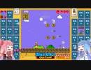 茜と葵のスーパーマリオブラザーズ35で遊ぼう! 七回戦