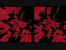 紅葉が降り注ぐだけのVR動画