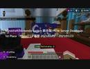 Minecraft(Nintendo Switch 統合版) Hiveサーバー Deathrun 1st Place(1位)クリア履歴 2021/01/22 - 2021/01/23