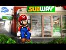 [SMG4]マリオ、サブウェイに行きマヨ多めのツナサブを1個購入する
