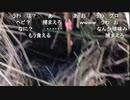 #七原くん 「1年ぶりの、雷魚リベンジ。早朝。」4/4【20190906】720p