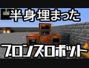 【Minecraft】ありきたりな高度工業#18【FTB Interactions】【ゆっくり実況】