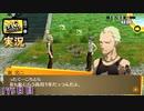 【ペルソナ4ザ・ゴールデン】男 巽完二 10月2日 175日目 曇り【実況】