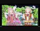 【IA & ONE OFFICIAL】「IA 9th & ONE 6th Anniversary ‒Super LIVESHOW-」コメントムービー