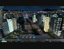 [Cities: Skylines ゆっくり実況プレイ]100万都市を目指してpart60