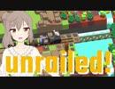 【unrailed】ささら、線路を敷く!
