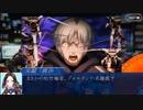 【ゆっくりクトゥルフ】FateキャラクターでCoC Part7【実卓リプレイ】