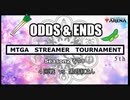 ODDS & ENDS Season2  その8 まじ☆すとDay3参戦記4回戦