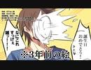 【ZOLA PROJECT KYO】リア充爆発しろ!【きょーちゃん誕生日おめでとう!】