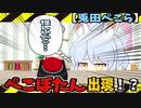 【切り抜き漫画】いたずら兎、本領発揮かw?!【ホロライブ】兎田ぺこら