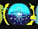 【人力原神】ティアードクライシス【アルベド】