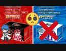 【開封動画】RENGEKIが買えなったから、涙のICHIGEKIもう1BOX!!