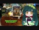 【文学祭】語彙力ねぇ愛読書紹介【東北ずん子】