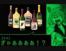 8◇人工知能も酒を味わう【天は長く地は久し】