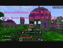 Minecraft (Nintendo Switch 統合版) Hive Server Deathrun 2021-01-24 前半