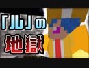 【Minecraft】 今年最後のマイクラは作業雑談回!!#10  【スカイブロック】