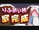 【Minecraft】砂利を食うイケメン!ジャリーズとは!?#11 【スカイブロック】