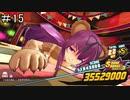 閃乱カグラ PEACH BALL  紫編05 「プレイ動画」