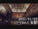 ショートサーキット出張版読み上げ動画6394