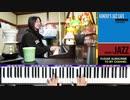 【かねこのジャズカフェ】#175「その11 童謡&唱歌編 (Youtube配信アーカイブ)